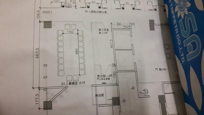 會議室冷氣空調施工(設計圖)