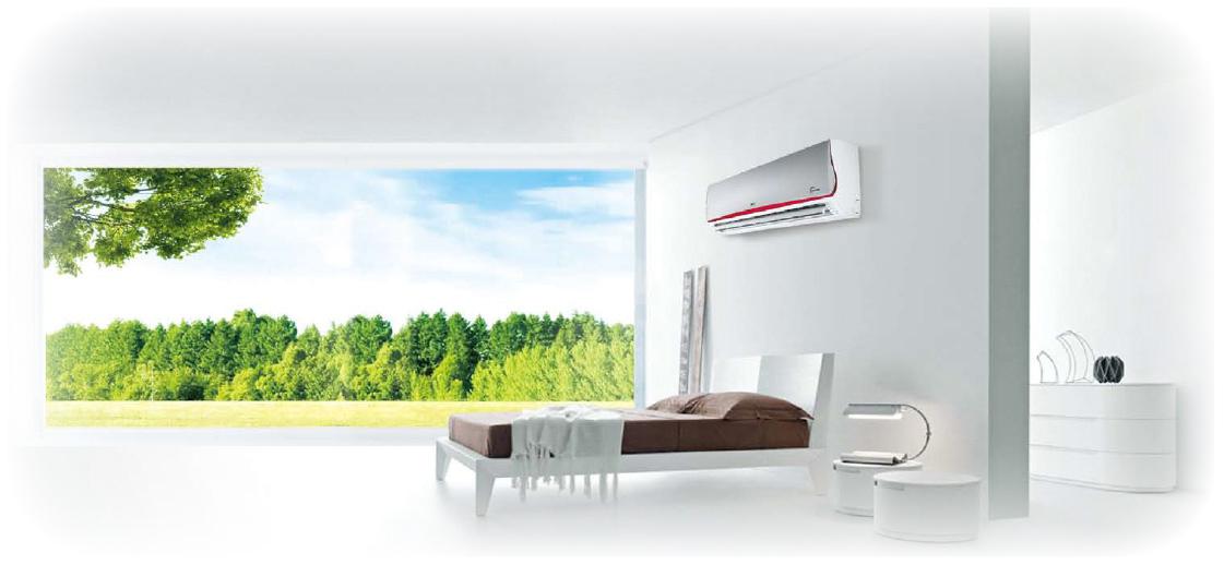 禾聯空調冷氣保養